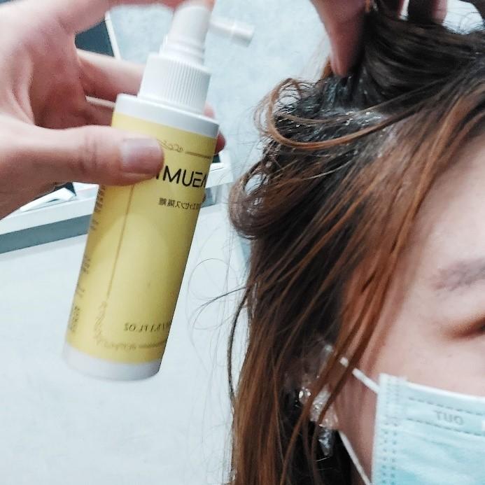 染髮前 頭皮隔離